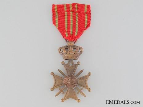 Bronze Cross Reverse