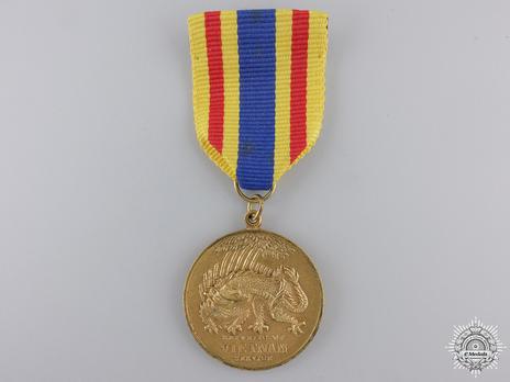 Vietnam Service Medal Obverse