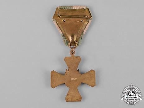 Military Association Confederation Medal, I Class Reverse