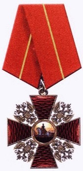 Order of Alexander Nevsky Medal, in Silver (2010 issue)