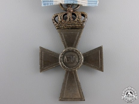 Cross of Valour, Cross in Silver Obverse