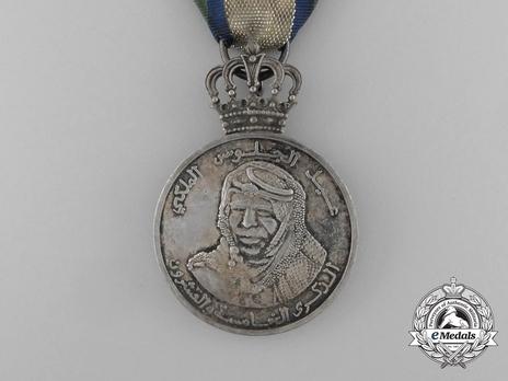 Silver Jubilee Medal (Midalat al-Lwabil al-Fazi), in Silver Obverse