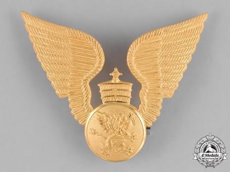 Imperial Ethiopian Air Force Cap Badge Obverse
