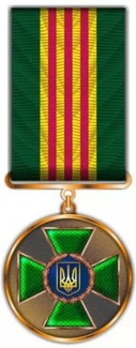 State Border Guard Long Service Medal, for 10 Years Obverse