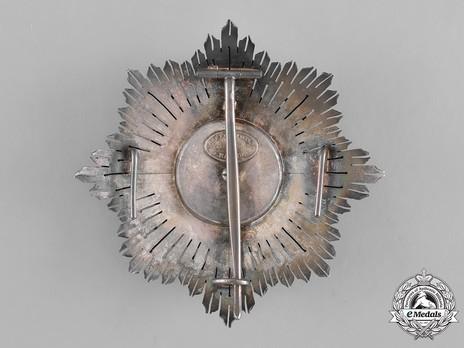II Class Cross Breast Star (1890-1918/1925-1931) Reverse