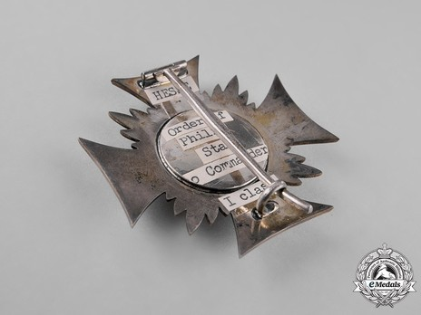 Commander Breast Star (with golden rays) Reverse