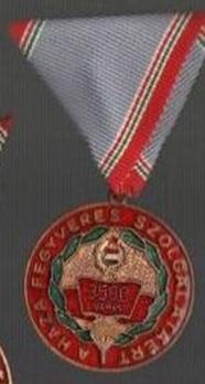 Paratrooper Distinguished Service Medal, I Class (for 3500 jumps) Obverse