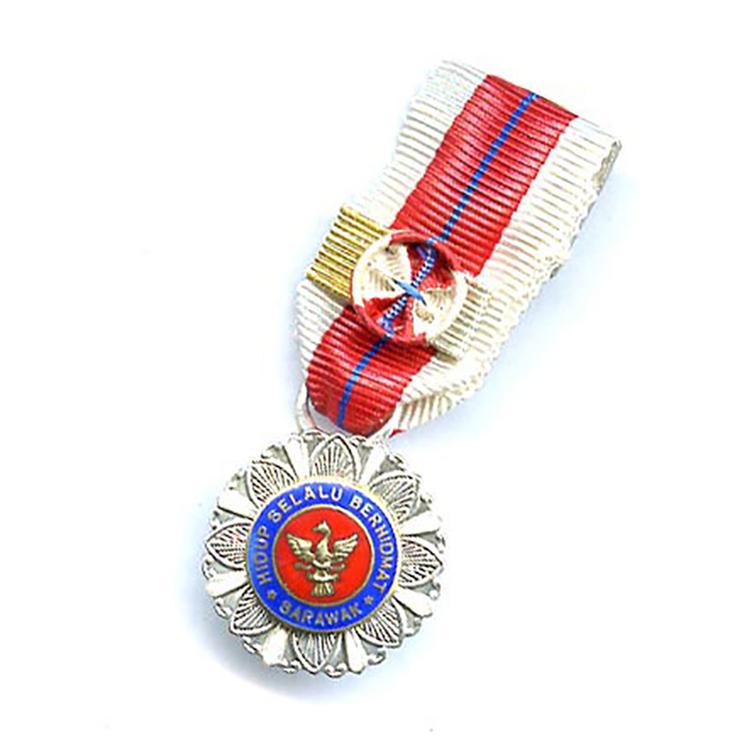 Sarawak+disting+service+medal+lpm