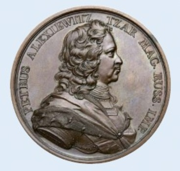 Commemorative Table Medal for the Visit of Peter I to the Paris Mint (in silver)