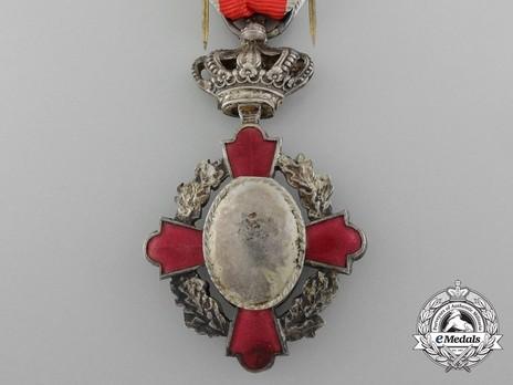 I Class Decoration (1880-1945) Reverse