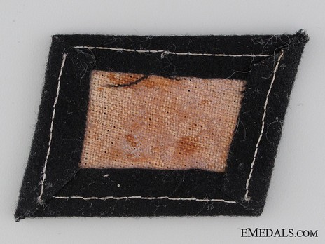 Waffen-SS 2nd Russian Division Wolf's Head Collar Tab Reverse