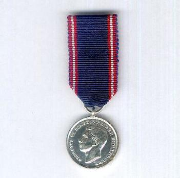 Miniature Silver Medal (1936-1948) Obverse