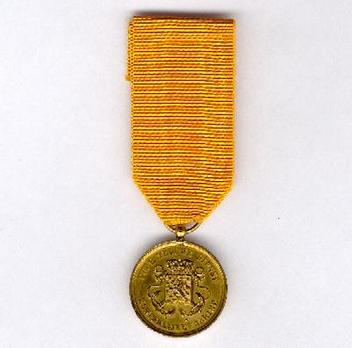 Gold Medal (for 36 Years, 1983-) Obverse with Ribbon