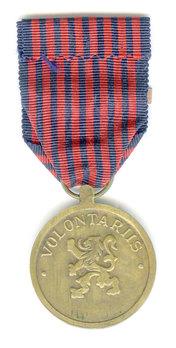 Volunteer Combatants Medal Reverse