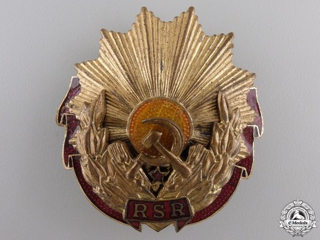 Order of Labour, III Class Breast Star (1965-1989) Obverse