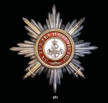 Order of Saint Alexander Nevsky, Type III, Military Division, Breast Star (in silver, with swords)