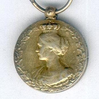 Miniature II Class Medal Obverse