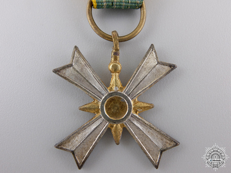Chuong My  I Class Medal Obverse