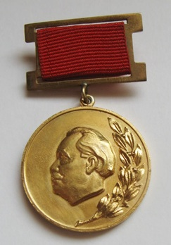 Laureate of the Dimitrov Prize, I Class Medal Obverse