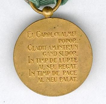 Peles Medal Reverse