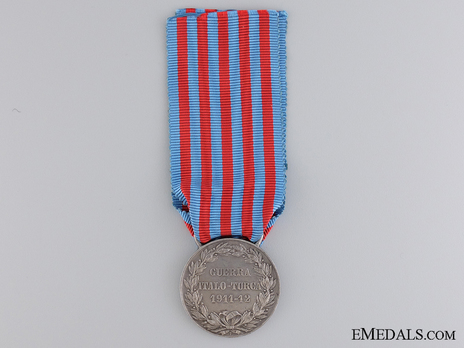 "Silver Medal (stamped ""L. GIORGI"", with silver) Reverse"