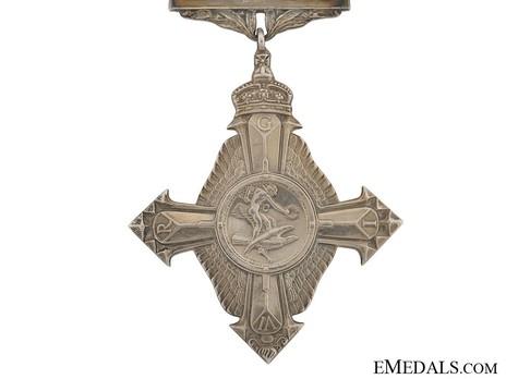 Silver Cross (1938-) Obverse