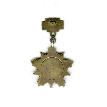 Order Of Service (Nishan-i-Khidmat), Type III, II Class Reverse