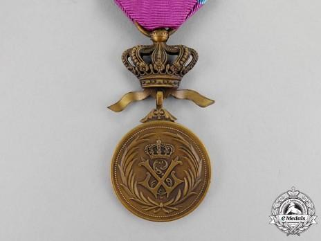 Bronze Medal (1891-1951) Reverse
