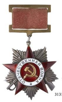 Order of the Patriotic War, II Class (Variation II)