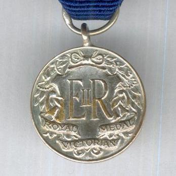 Miniature Silver Medal (1952-) Reverse