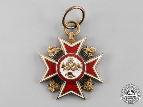 Order of Sikatuna, Member