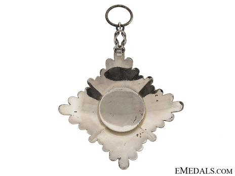 Order of Homayoun, I Class Sash Badge Badge