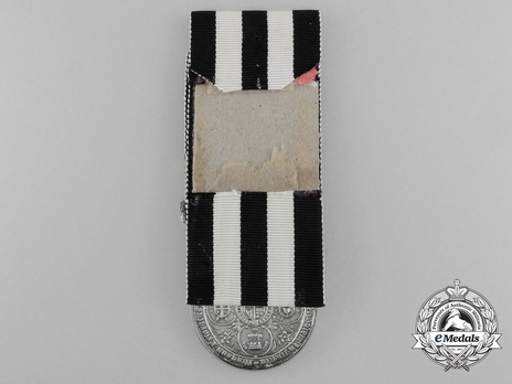 Silver Medal (with 1 Maltese cross clasp, 1947-1960) Reverse
