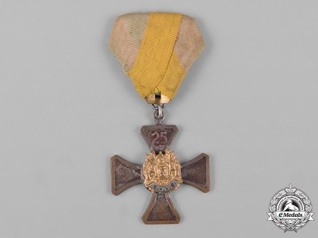 Saxon Military Association Confederation Medal, III Class Obverse