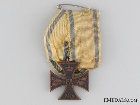 War Merit Cross, II Class Obverse
