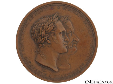 Nicholas I Bronze Table Medal Obverse