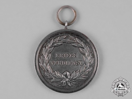 Prussian Warrior Merit (1873-1918)