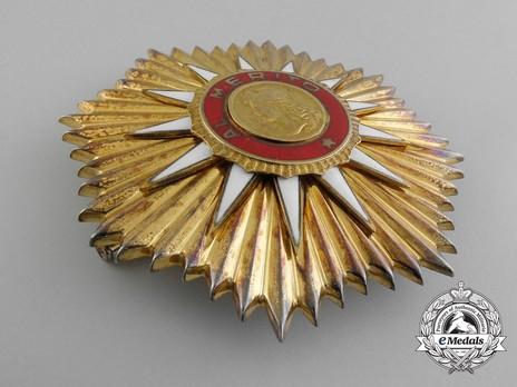 Grand Officer (1946-1957) Obverse