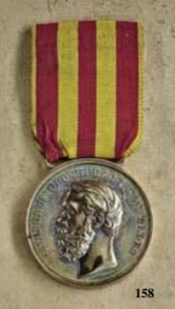 Life Saving Medal in Silver, Type I (1882-1908)