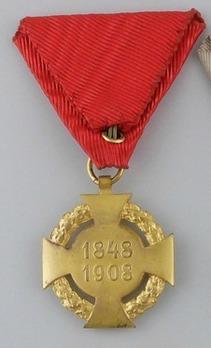 Civil Division, Medal (Court Personnel) Reverse