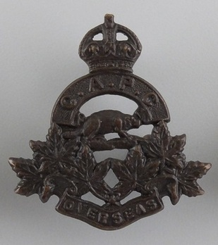 Army Pay Corps Other Ranks Collar Badge (with Six Leafs) Obverse