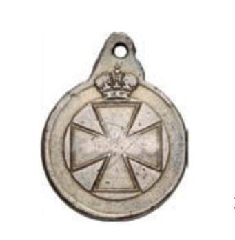Saint Anne Medal, in Silver