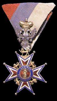 Order of St. Pete of Cetinje Obverse