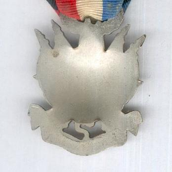 """Decoration (with """"1870-1871"""" clasp) (Silvered bronze by Gatty) Reverse"""