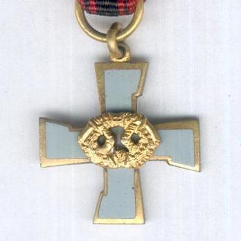 Miniature Cross of Karelia Obverse