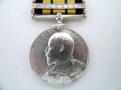 """Silver Medal (with """"GAMBIA"""" clasp)  Obverse"""