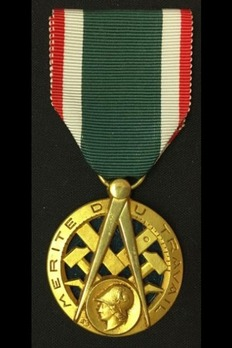 Order of Labor Merit, Officer