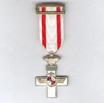 Cross (white division) Obverse