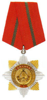 Order of the Fatherland, I Class Obverse