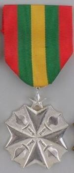 Silver Medal (Republic of Zaire) Obverse